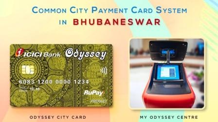 Odyssey City Card