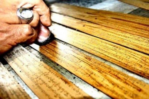 Ancient palm leaf manuscript