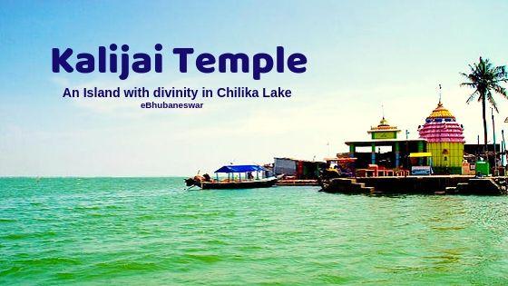 Kalijai Temple & Chilika Lake