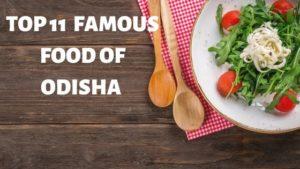 Top 11 Famous food of Odisha