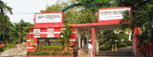 Odisha State Museum, Bhubaneshwar- Ticket Price, Timings, Address, Opening & Closing Hour