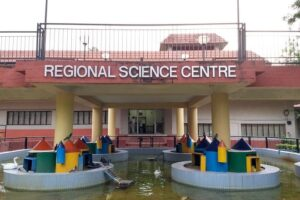 science park 2