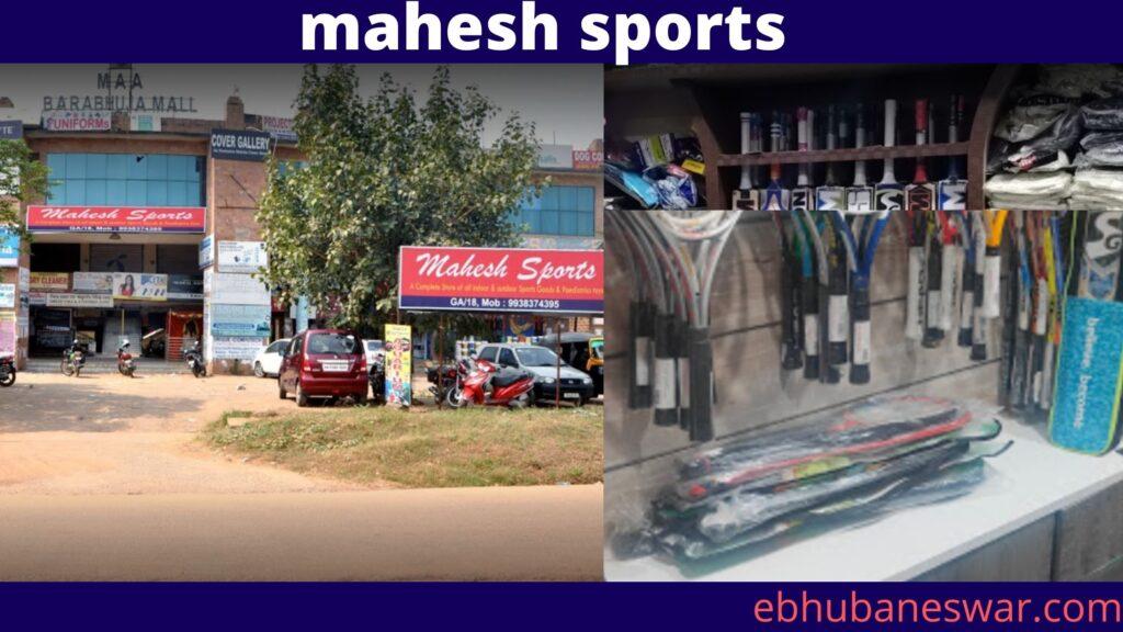 mahesh sports
