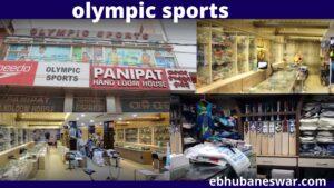 Top 5 Sports Shops In Bhubaneswar.