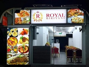 Hotel Royal Biryani