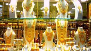 Top 10 Jewellery shops in Bhubaneswar