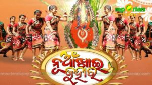 Nuakhai – The main harvest festival of Odisha for a reason