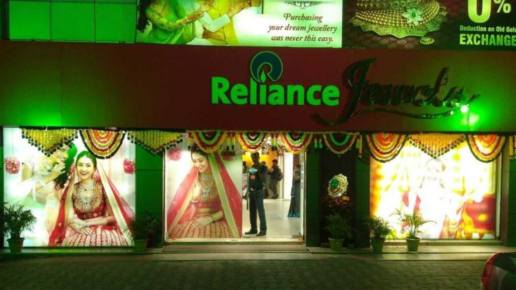 Reliance jewels at chandrasekharpur
