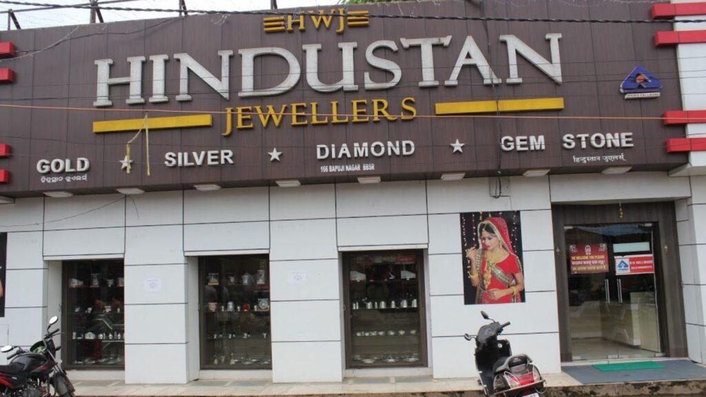 Hindustan jewellers at bapuji nagar