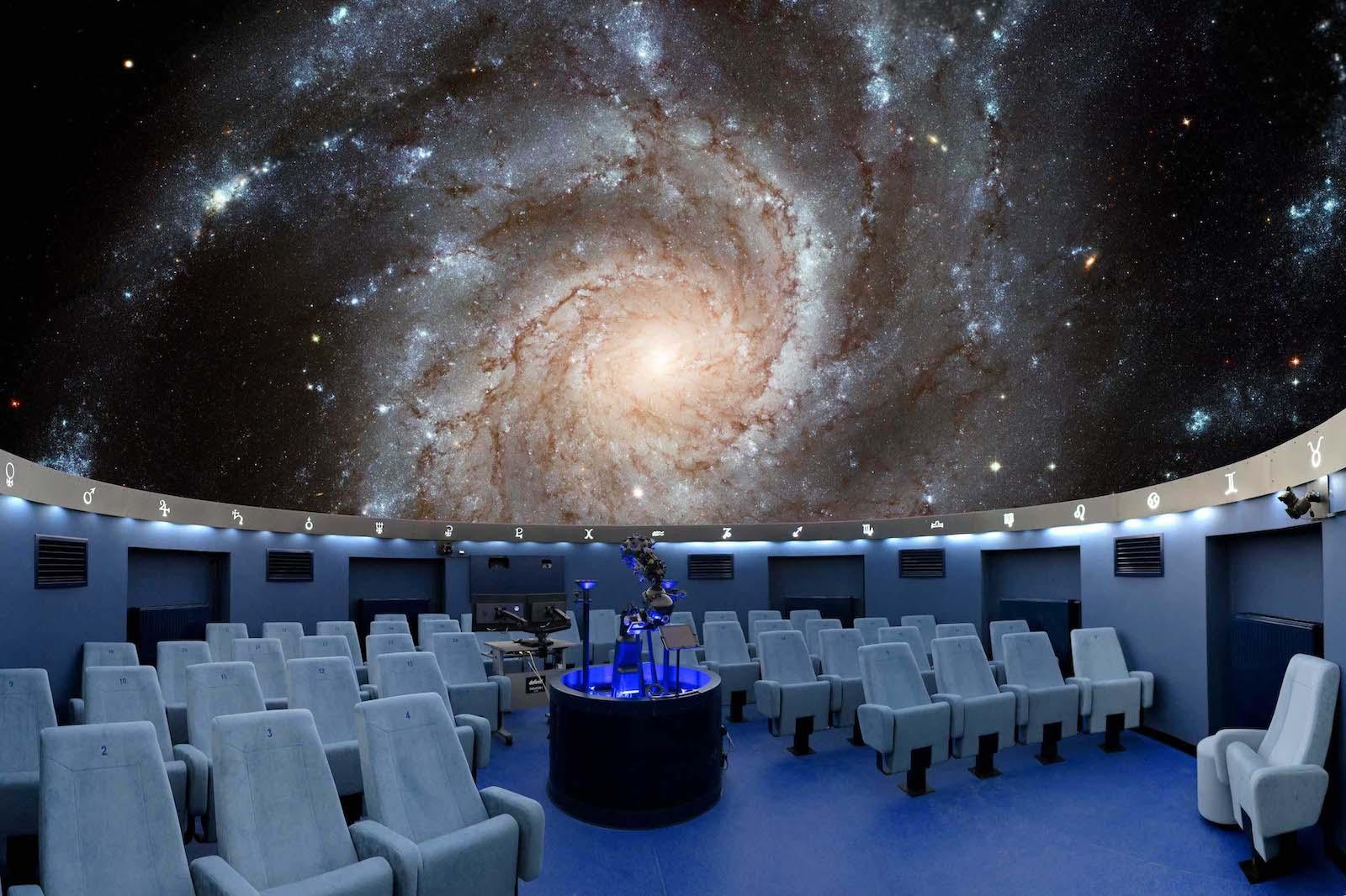 Inside Planetarium
